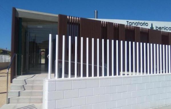 Nou Tanatori Benicarló (Funespaña)